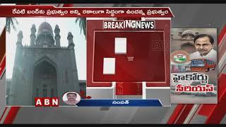 High Court Serious on Telangana Govt over TSRTC Strike | Telangana Latest News