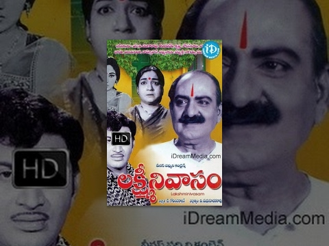 Lakshmi Nivaasam Telugu Full Movie ||...