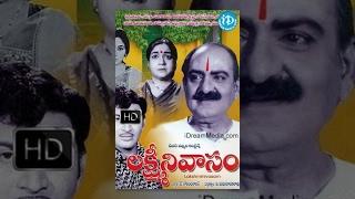 Lakshmi Nivaasam Telugu Full Movie || Krishna, Sobhan Babu, Vanisri || Madhusudana Rao || Mahadevan