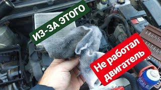Opel Astra J ремонт двигателя за 290 рублей