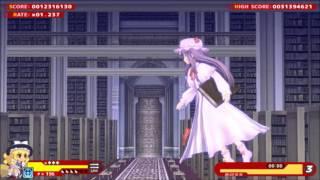 [Mai Hana Ao Makyou - Uniting Barrage Action] - Marisa (Normal) Pt 3