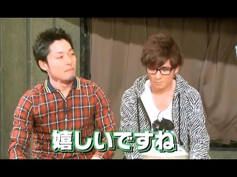 オリラジ中田と藤森・コンビ間のすれ違いを救った感動の交換日記の内容とは。オリエンタルラジオ