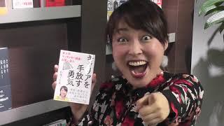 石井てる美 一発ギャグ 石井てる美 検索動画 27