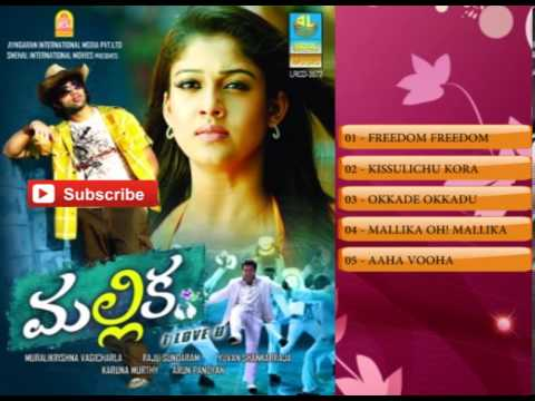 Mallika I Love You Telugu Movie Full Songs...