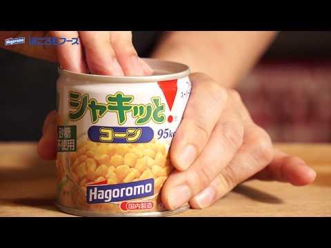 【Hagoromo Foods】柳橙杯鮪魚沙拉,Brunch 好美味