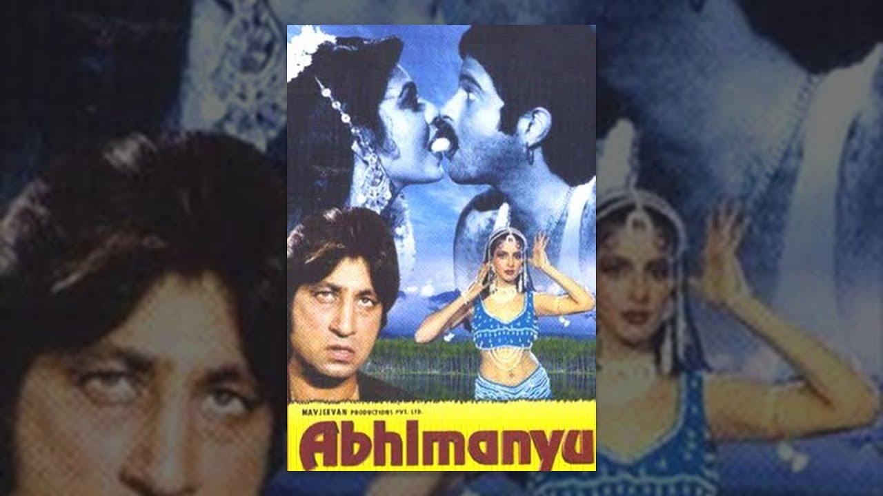 Abhimanyu (1989) || Anil Kapoor, Kimi Katkar, Poonam Dhillon || Romantic Full Hindi Movie MyTub.uz