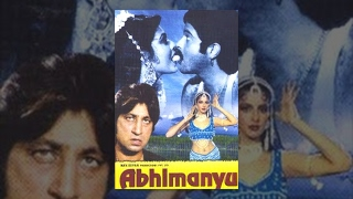 Abhimanyu (1989) || Anil Kapoor, Kimi Katkar, Poonam Dhillon || Romantic Full Hindi Movie