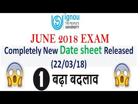 IGNOU JUNE 2018 TERM END EXAM  NEW DATESHEET  RELEASED (Tentative) [CHECK YOUR EXAM DATE]