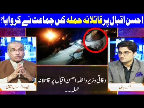 Nuqta E Nazar With Ajmal Jami - 7 May 2018 - Dunya News