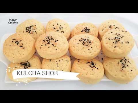 Download Youtube: AFGHANI KULCHA SHOR RECIPE, EASY AND BEST SALTY COOKIES RECIPE, FOR EID , AFGHAN KULCHA