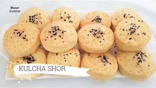 Afghani Kulcha Shor Recipe, Easy And Best Salty Cookies Recipe, For Eid , Afghan Kulcha