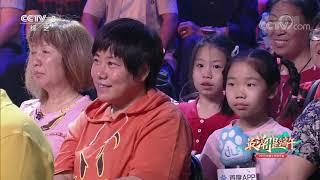 [最潮是端午]潮团互动:最潮中国粽 特别嘉宾:刘国强 孙延忠 杜德乐| CCTV综艺