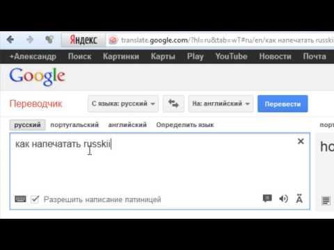 Заводская кириллическая клавиатура фото
