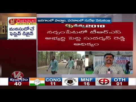 Special Report On Greater Hyderabad Assembly Constituencies Election Results 2018 | V6 News