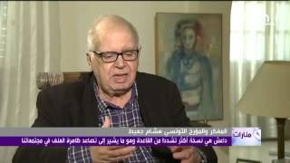 منارات الدكتور هشام جعيط