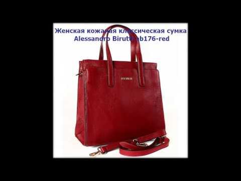 недорогие женские сумки из кожзама