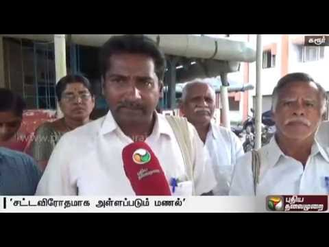 Complaint with video proof regarding illegal sand mining in Cauvery at Karur