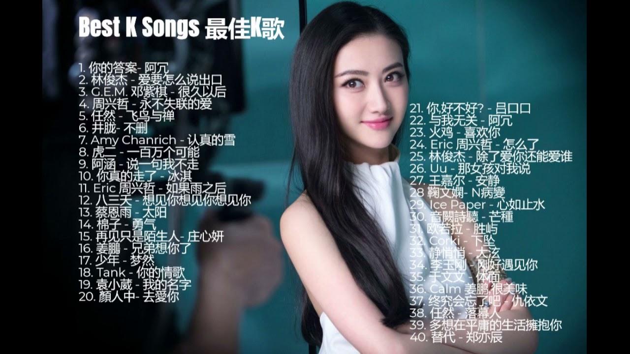 BEST K KARAOKE SONGS / TOP CHINESE MANDARIN SONGS 2021 / 最佳K歌 最佳中文歌曲 K歌之王 (Titles in Description)