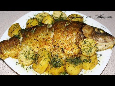 Карп – одна из самых вкусных пресноводных рыб.