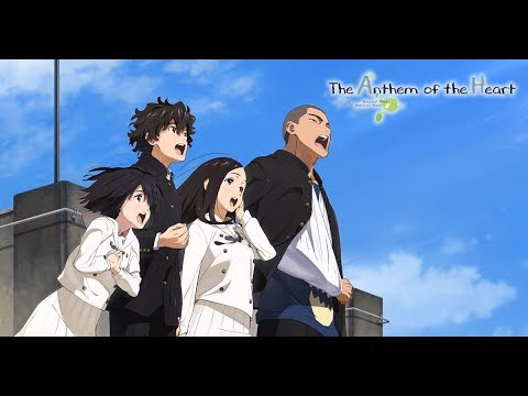 anthem of the heart anime movie