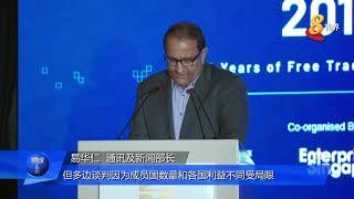 易华仁:我国将继续通过自贸协定深化贸易联系