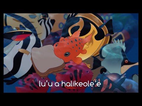 Lilo & stitch, He Mele No Lilo (Lyrics)