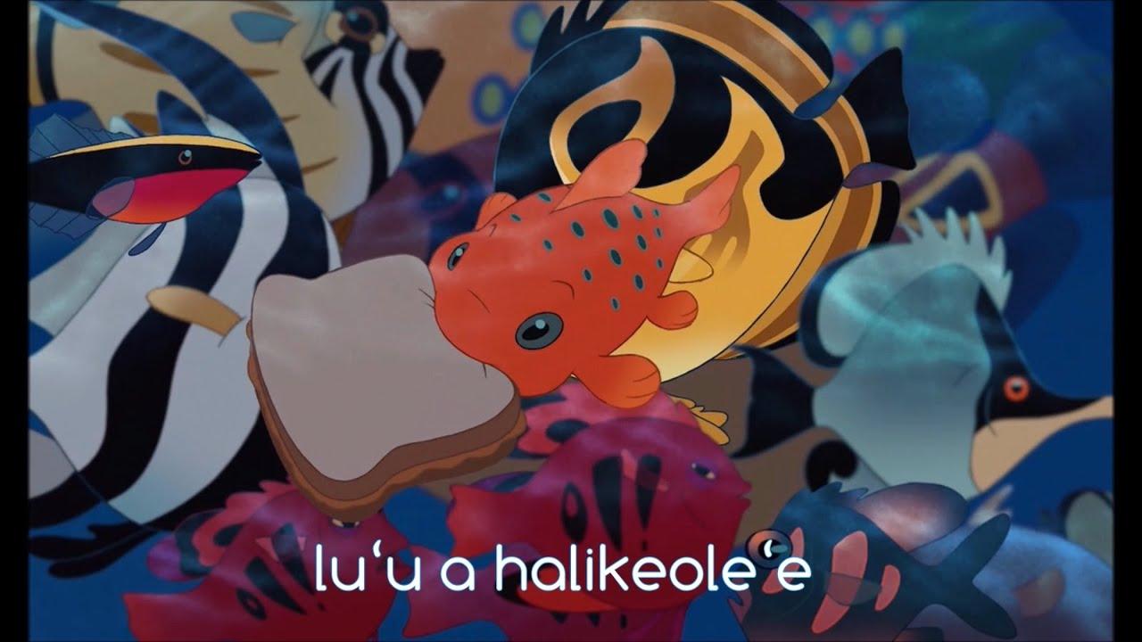 Lilo Stitch He Mele No Lilo Lyrics Youtube