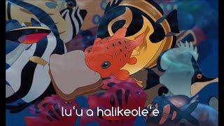 Lilo et stitch, He Mele No Lilo (Lyrics)
