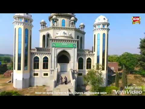 Noor wala aya hai new naat by hafiz tahir qadri