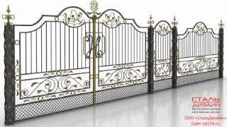 Кованые ворота ООО