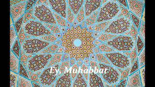 Ey, Muhabbat - Fahriddin Umarov | Эй, Мухаббат - Фахриддин Умаров