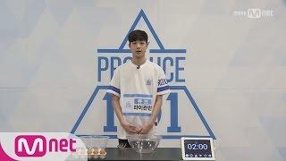 PRODUCE 101 season2 [101스페셜] It's 머랭타임!ㅣ라이관린 (큐브) 161212 EP.0