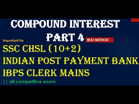 compound Interest Math trick#4||online college level math courses for ssc cgl,ssc mts,bank po 2017