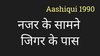 Najar Ke Samne Jigar Ke Pass Hindi Lyrics हिंदी लिरिक्स Floating Lyrics to Sing by PK