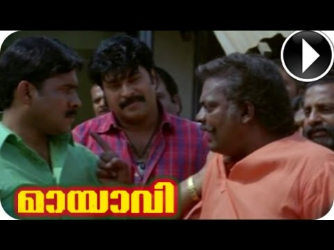 Malayalam Movie - Mayavi - Salim Kumar Super Dialogue - Scene 16 Out Of 23 [HD]