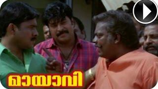 Malayalam Movie - Mayavi - Salim Kumar Super Dialogue - Scene 16 Out Of 23 [HD]