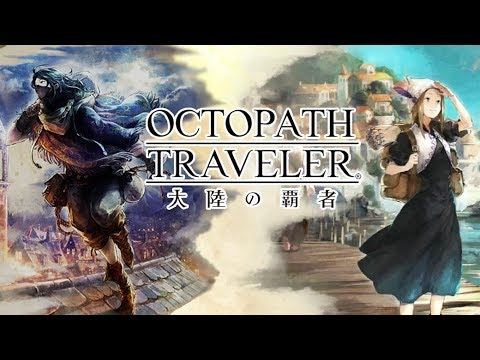 Octopath Traveler: Champions Of The Continents (Screenshot Of Travelers And More)
