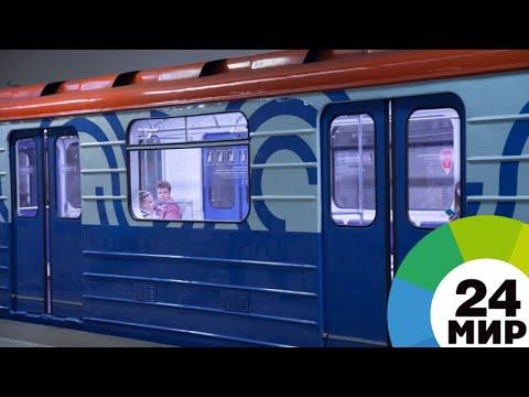 Метро запустило движение между станциями «Отрадное» и «Алтуфьево» - МИР 24