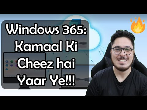 Windows 365: Why I am excited about this Microsoft Offering! 🔥