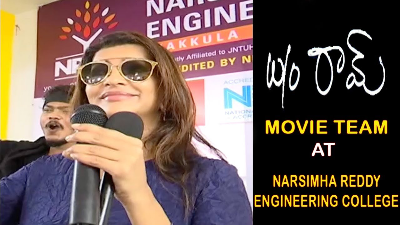 W/O Ram Movie Team At Narsimha Reddy Engineering College || OneVision