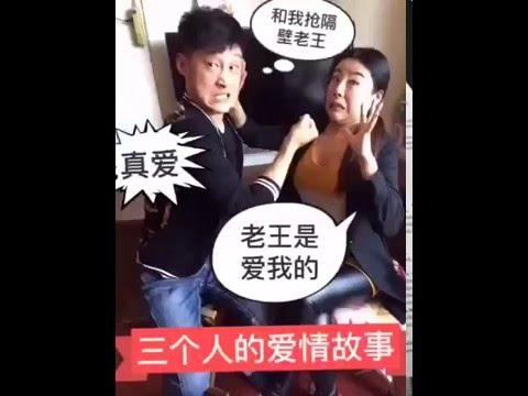 китайские приколы видео смеяться до слез