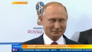 Путин поздравил Нурмагомедова с победой во время встречи со спортсменами в Ульяновске