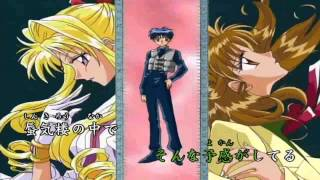 Kamikaze Kaito Jeanne Opening 1 German HD