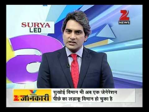 DNA: India, France sign Rafale jet deal; vow to fight terror jointly