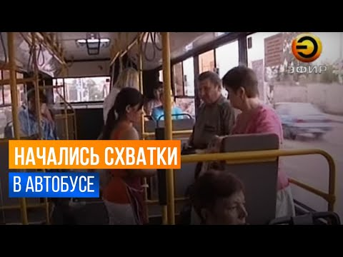 Китаянки в автобусе фото, смотреть ролик порно сейчас
