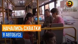 Родила в автобусе