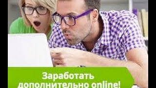 Заработок на яндексе до 100000 рублей