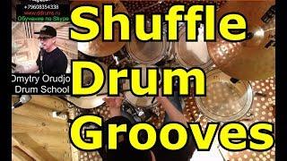 Hip Hop Drum Grooves Shuffle Funk | Уроки Игры На Барабанах в Тольятти