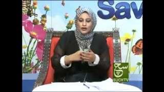 SUCHTV Program Such Savera with Guest QARI MUHAMMAD ZEESHAN HAIDER @ Ramzan 2012