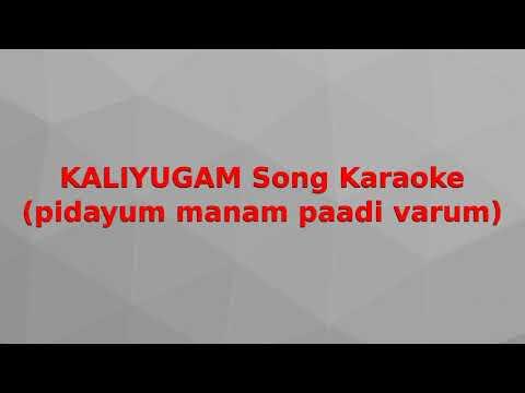 KALIYUGAM Song Karaoke With Lyrics (Karaoke Is Available On The Given Link)